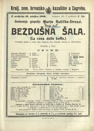 Bezdušna šala Dramska pjesan u četiri čina  =  La cena delle beffe