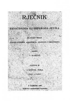Sv. 45 : pojaz-2. pomrsiti : Rječnik hrvatskoga ili srpskoga jezika