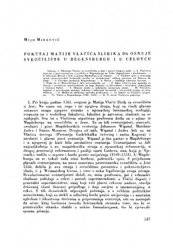 Pokušaj Matije Vlačića Ilirika da osnuje sveučilište u Regensburgu i u Celovcu