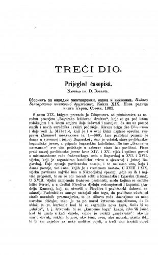 Prijegled časopisâ / D. Boranić