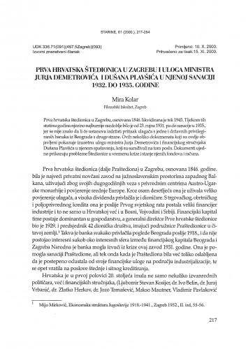 Prva hrvatska štedionica u Zagrebu i uloga ministra Jurja Demetrovića i Dušana Plavšića u njenoj sanaciji 1932. do 1935. godine / Mira Kolar-Dimitrijević