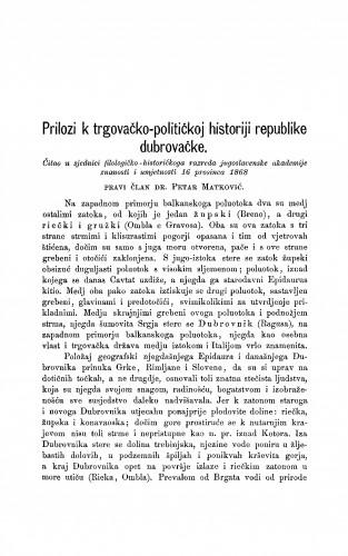 Prilozi k trgovačko-političkoj historiji repulike dubrovačke : RAD