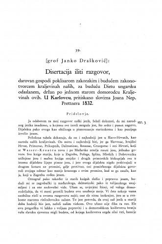 Disertacija iliti razgovor darovan gospodi poklisarom... 1832. / Janko Drašković