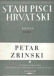 Adrijanskog mora sirena : Stari pisci hrvatski