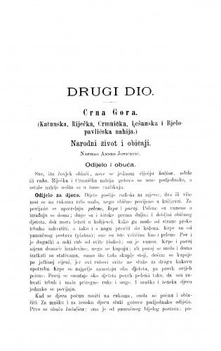 Crna Gora (Katunska, Riječka, Crmnička, Lešanska i Bjelopavlićska nahija.) : narodni život i običaji. / A. Jovićević