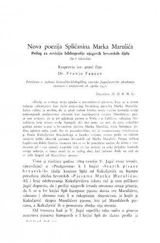 Nova poezija Splićanina Marka Marulića