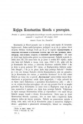 Knjiga Konstantina filosofa o pravopisu / Đuro Daničić