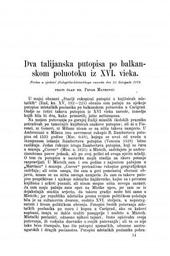 Dva talijanska putopisa po balkanskom poluotoku iz XVI. vieka / Petar Matković