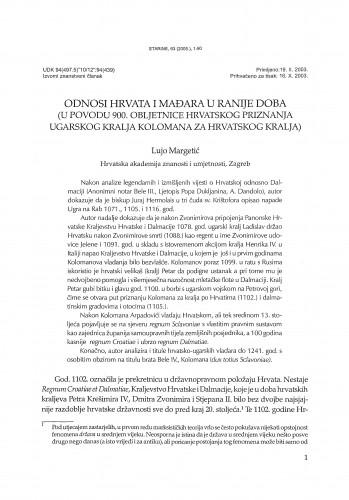 Odnosi Hrvata i Mađara u ranije doba (u povodu 900. obljetnice hrvatskog priznanja ugarskog kralja Kolomana za hrvatskog kralja) / Lujo Margetić