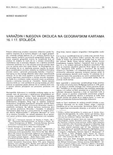 Varaždin i njegova okolica na geografskim kartama 16. i 17. stoljeća