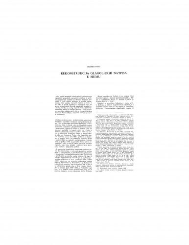 Rekonstrukcija glagoljskih natpisa u Humu