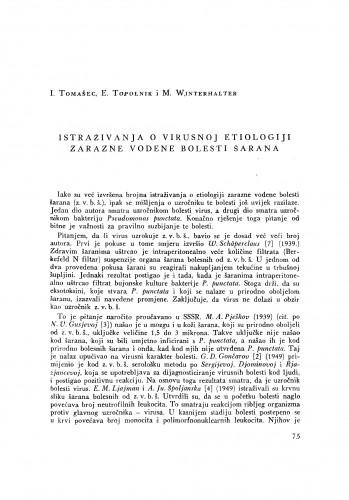 Istraživanja o virusnoj etiologiji zarazne vodene bolesti šarana