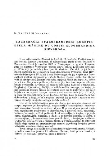 Zagrebački starofrancuski rukopis djela