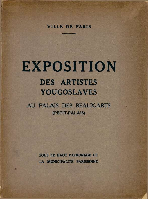 Ville de Paris -Exposition des Artistes Yougoslaves