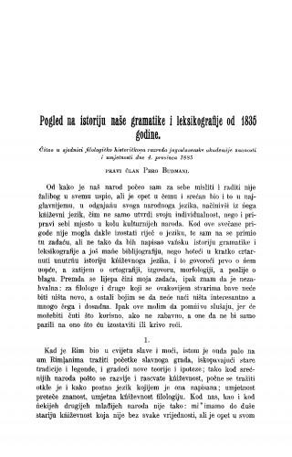 Pogled na istoriju naše gramatike i leksikografije od 1835 godine : RAD