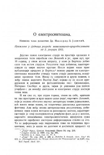 O elektrosintezama