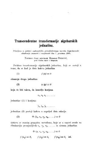 Trancendentne transformacije algebarskih jednačina