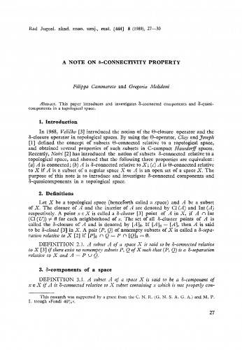 A note on δ-connectivity property
