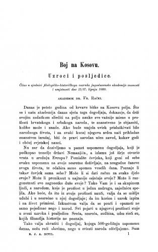 Boj na Kosovu