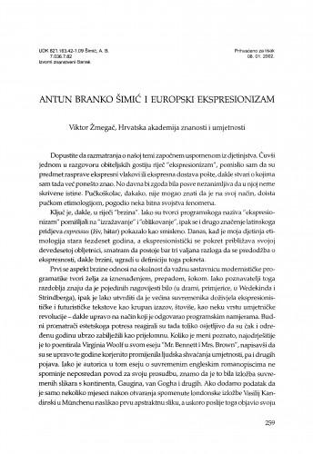 Antun Branko Šimić i europski ekspresionizam