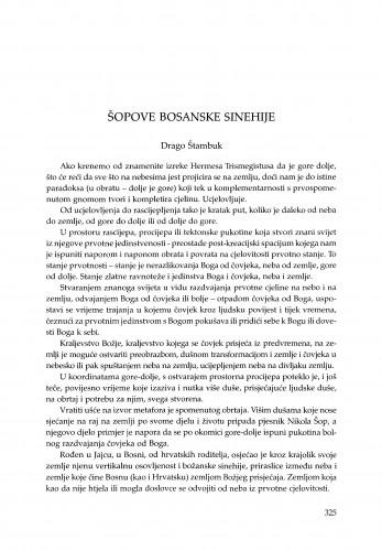 Šopove bosanske sinehije