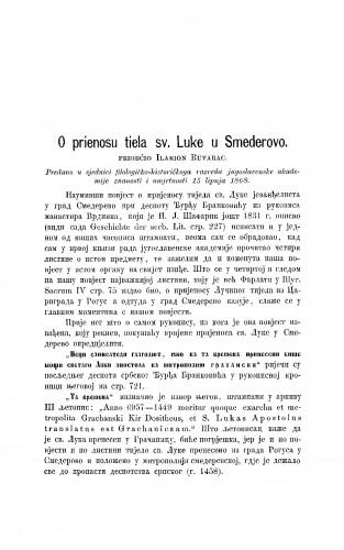 O prienosu tiela sv. Luke u Smederovo : RAD