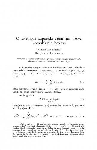 O izvesnom rasporedu elemenata nizova kompleksnih brojeva