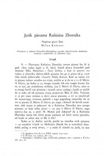 Jezik pjesama Rańinina Zbornika