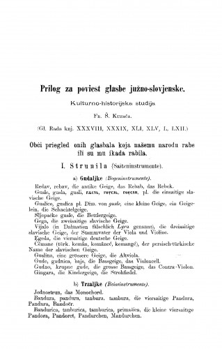 Prilog za poviest glasbe južno-slovjenske