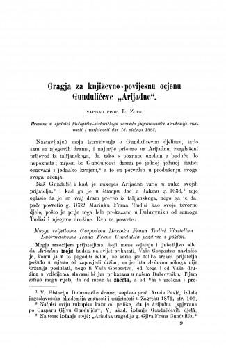 Gragja za književno-povijesnu ocjenu Gundulićeve