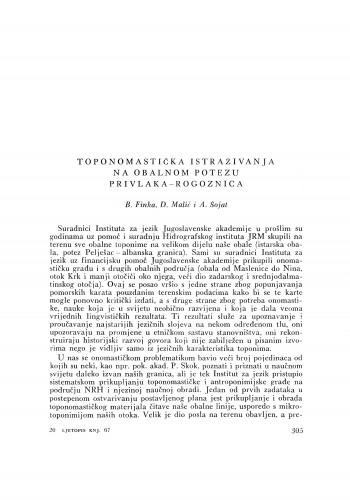 Toponomastična istraživanja na obalnom potezu Privlaka-Rogoznica / B. Finka, D. Malić i A. Šojat