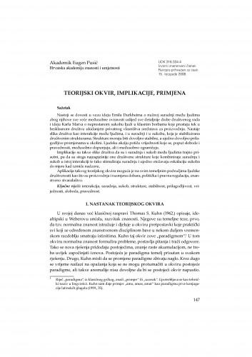 Teorijski okvir, implikacije, primjena