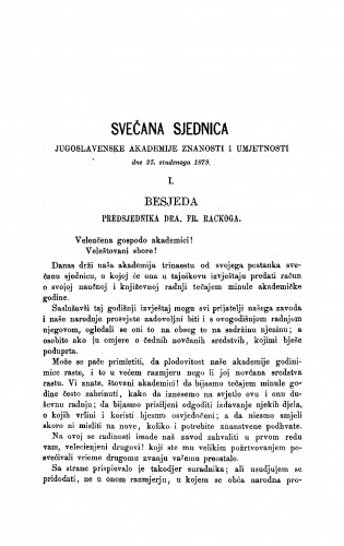 Svečana sjednica Jugoslavenske akademije znanosti i umjetnosti dne 25. studenoga 1879. : RAD