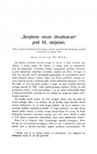 Scriptores rerum chroaticarum pred XII. stoljećem : RAD