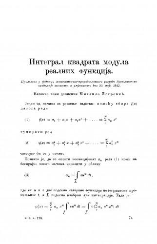 Integral kvadrata modula realnih funkcija