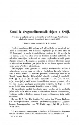 Korali iz drugomediteranskih slojeva u Srbiji