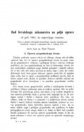 Rad hrvatskoga zakonarstva na polju uprave