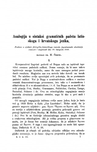 Analogija u sintaksi gramatičnih padeža latinskoga i hrvatskoga jezika