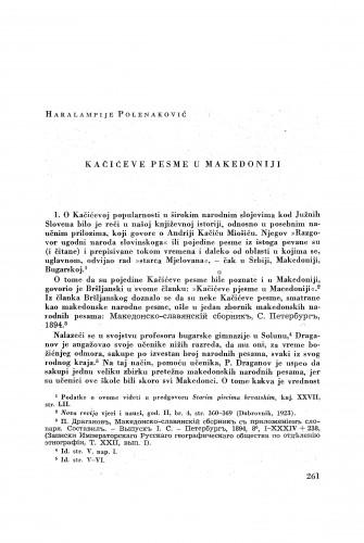 Kačićeve pjesme u Makedoniji / H. Polenaković