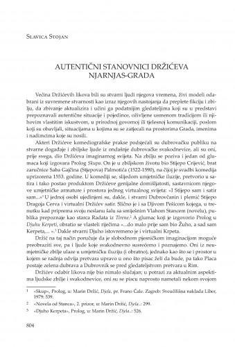 Autentični stanovnici Držićeva Njarnas-grada