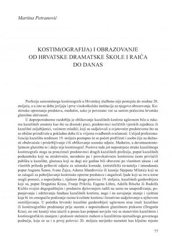 Kostim(ografija) i obrazovanje od Hrvatske dramatske škole i Raića do danas : Krležini dani u Osijeku