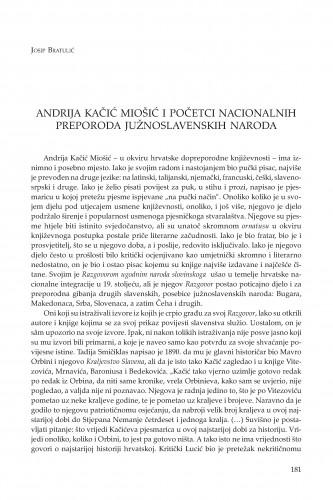Andrija Kačić Miošić i početci nacionalnih preporoda južnoslavenskih naroda