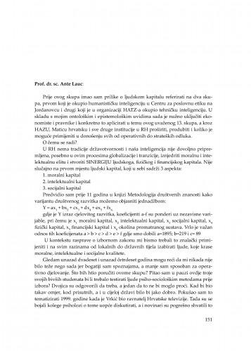 Rasprava : Modernizacija prava