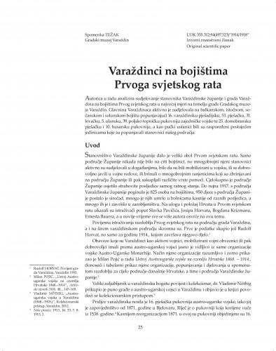 Varaždinci na bojištima Prvoga svjetskog rata : Posebna izdanja / Hrvatska akademija znanosti i umjetnosti, Zavod za znanstveni rad u Varaždinu