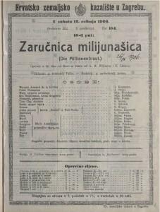 Zaručnica milijunašica opereta u tri čina / od Berté-a  =  Die Millionenbraut