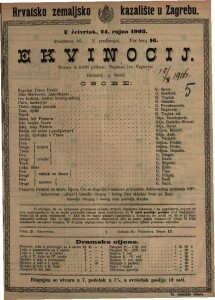 Ekvinocij drama u četiri prikaze / napisao Ivo Vojnović