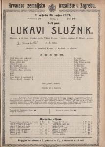 Lukavi služnik opereta u tri čina