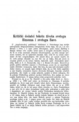 Kritički dodatci tekstu života svetoga Simeuna i svetoga Save : [opisi i izvodi iz nekoliko južnoslovinskih rukopisa] / Vatroslav Jagić