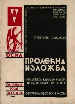 Osma prolećna izložba slikarskih i vajarskih radova jugoslovenskih umetnika