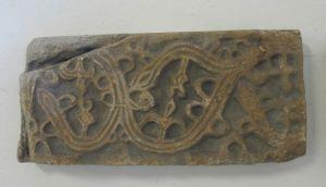 Fragment s lozicom i pleterom Nepoznat